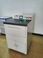 EM系列高頻扁線脫漆機