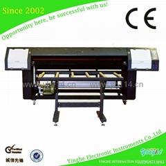 UV Multifunction Printer YH1802