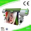 EPSON head printer