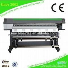 YH-1600S ECO solvent printer