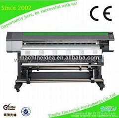 YH-1600S ECO solvent pri