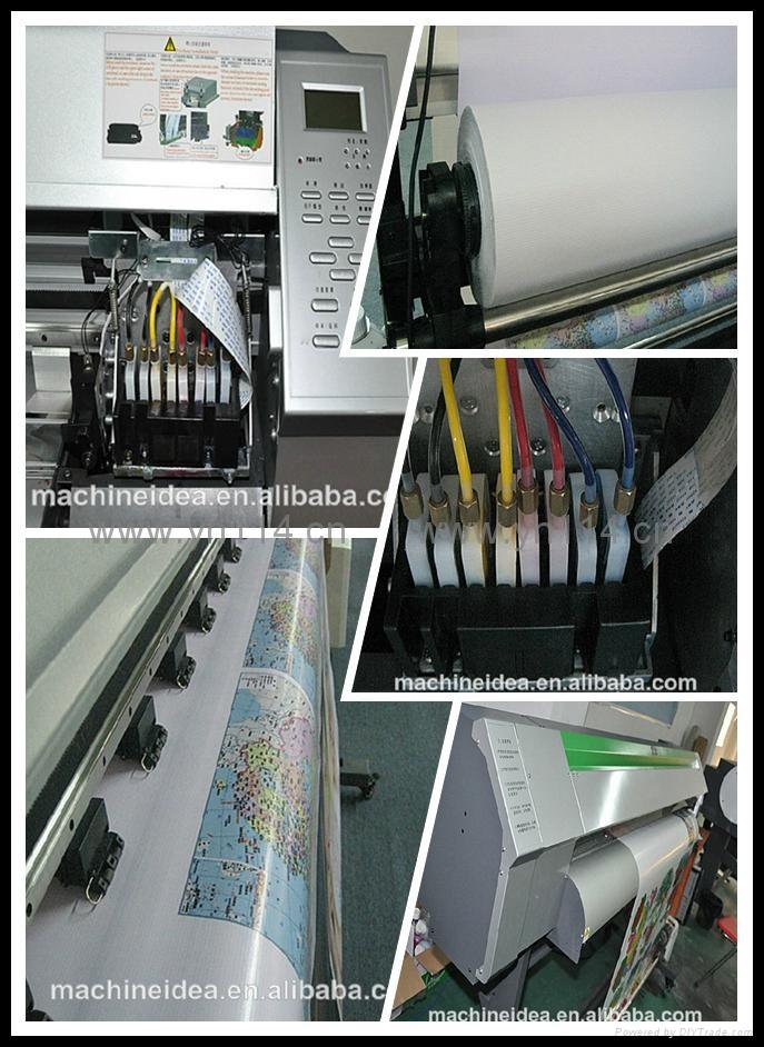 YH-1600S ECO solvent printer 2