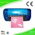 Desktop Cutting Plotter (YH-240/330)