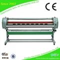 Automatic Cold Laminator YH-1700L