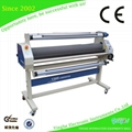 Hot and Cold Laminator YH-1300