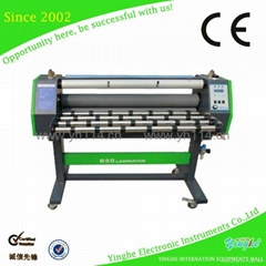 Flatbed laminator machine YH-850B3