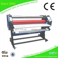 YH-1700-M5 Automatic Cold Laminator