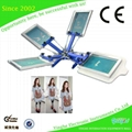 4 color 1 station desktop screen printing machine