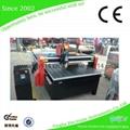 1.5x2.5m CNC wood engraver machine for sale