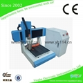 30x30cm mini engraver machine for sale