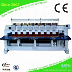 YH-1208 Flat Computerized Embroidery Machine