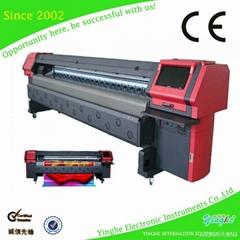 Seiko Printer YH-TS1000