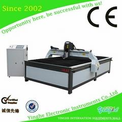 YH-1530 Plasma industry Cutting Machine