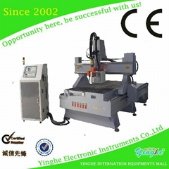 CNC Auto Tool Changer woodworking machine YH1325SK