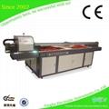 UV flatbed printer YH-1225C 1
