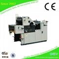 YH56A single color offset printer