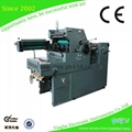 YH56IINP Offset Printer with one color