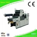 YH56LNP One Color Offset Printer