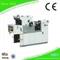 YH47Ⅱ single color offset printer