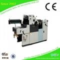 YH47NP Offset Press Machine