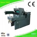 YH47ⅡNP Single Color Offset printer