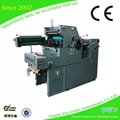 YH47ⅡNP Single Color Offset printer