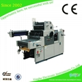 YH47LNP OFFSET PRESS