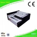 Glue binding machine YH-J380
