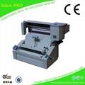 YH-S30 glue binding machine