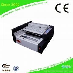 YH-J500 full-auto glue wireless binding machine