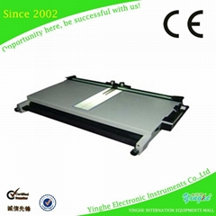 YH720 book cover maker