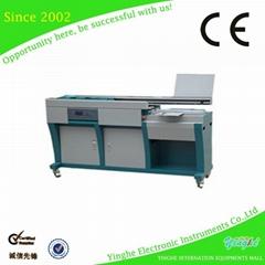 YH-A3-60H glue binding machine
