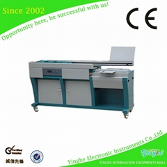 YH-A4-60H glue binding machine