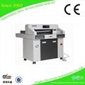YH-480HC/HP Hydraulic Numerical Paper Cutter