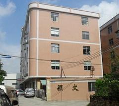 Guangzhou Jongtay Technology Co., Limited