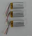 vibrators lithium polymer battery