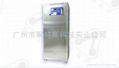 Integrated ozone - oxygen generator