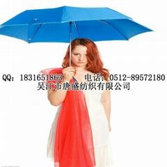 RPET雨傘面料