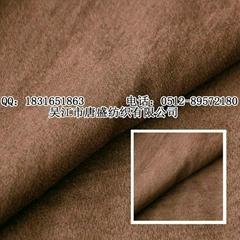 RPET麂皮绒面料