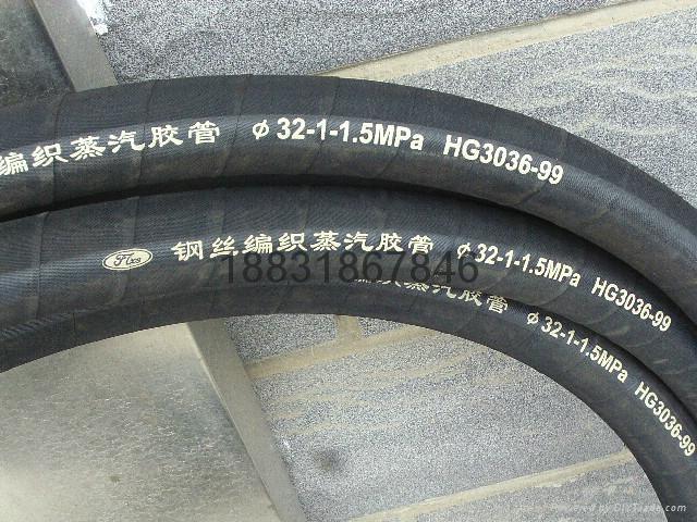 水泥罐车空压机胶管 3
