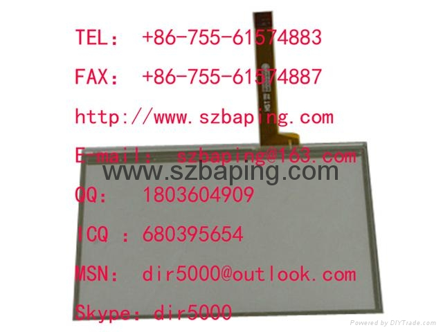 5.0 inch Capacitance TP|Touch panel Manufacturers 1