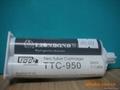 透明灌注環氧樹脂TTC950