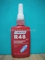 耐高溫厭氧膠R48