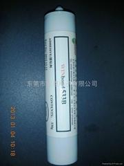 室温固化防水硅胶S-533B