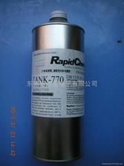 卡座干式皮膜油TANK-770