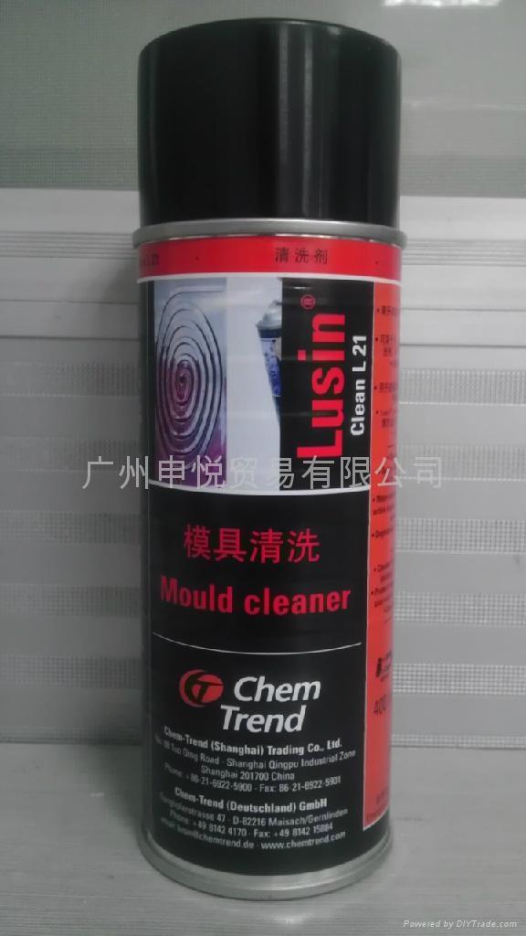 供应肯天模具清洗剂Lusin Clean L 21/11/52F/101F 2