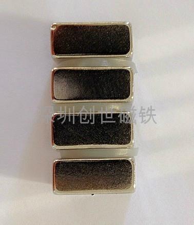 電子五金磁鐵 1