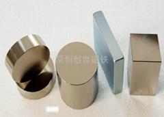 異形高性能磁鐵