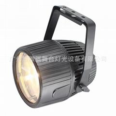 200W LED防水調焦染色燈 電子變焦影視燈 多功能面光燈 演出工程