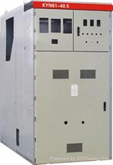 高压KYN61-40.5配电柜